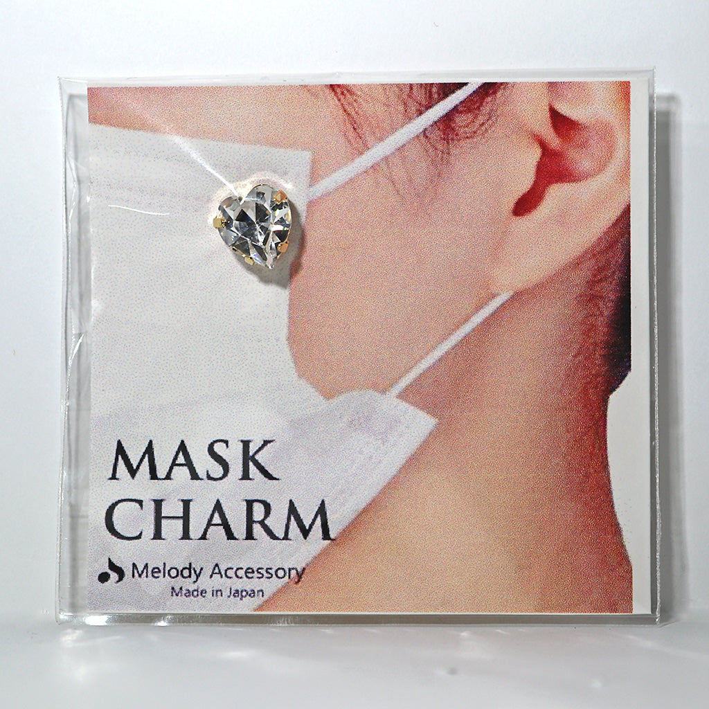 Face Mask Charm - Swarovski Heart