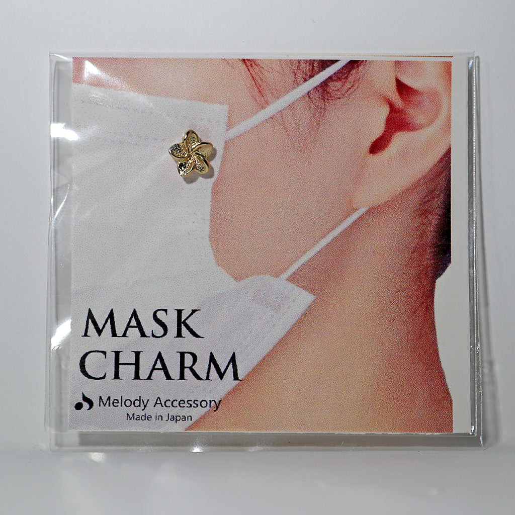 Face Mask Charm - Meri Flower