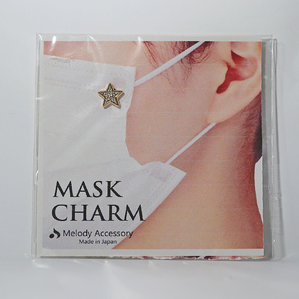 Face Mask Charm - Star