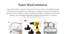 WooCommerce Themes - GoWebBaby.Com