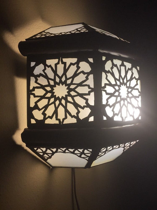 Moroccan Frosted Glass & Bronze Wall Sconce Lamp Shade