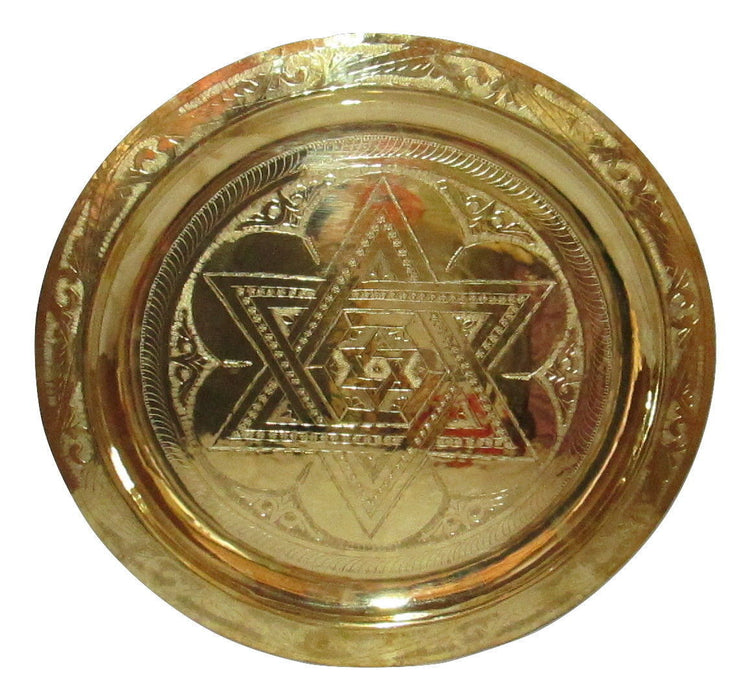 Moroccan Engraved Carved Polished Star of David Brass Tray