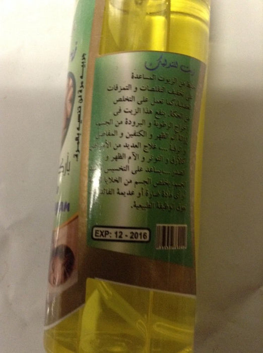 Moroccan 100% Argan Oil & Eucalyptus Oil Massage Spray Organic 4.25 fl Oz 125ml