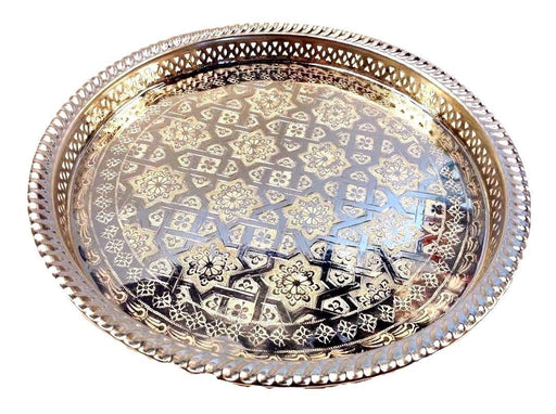 Moroccan Tea Silver Tray Engraved Arabic Pattern Design