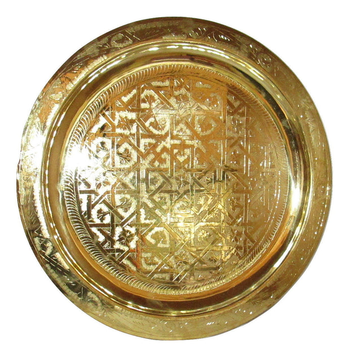 Moroccan Arabesque Engraved Carved Polished Brass Tray
