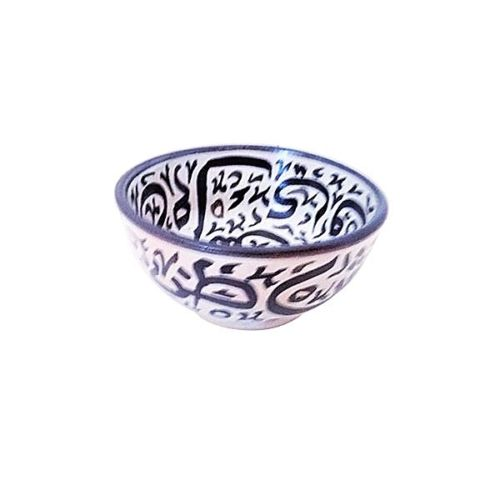 Moroccan Hand Painted Ceramic Bowl Set of 2