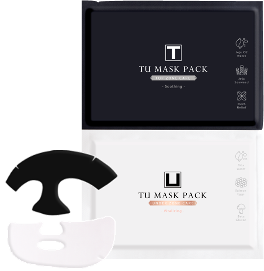 TU Mask Value Pack (3 pieces)