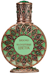 Malachite Flower | Малахитовый Цветок - Brocard - Bloom Perfumery
