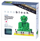 Nanoblock Great Buddha Of Kamakura