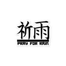 """Pray4Rain"" Bubble-free stickers"