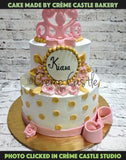 Pink and gold floral theme - cremecastle