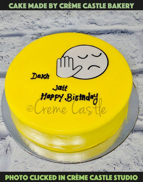 Emoticon Cake - cremecastle