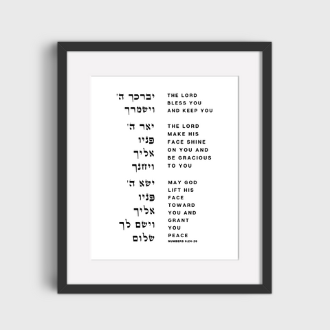 The Lord Bless You and Keep You Bible Verse Wall Art Print