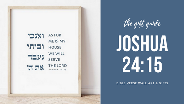 The Joshua 24:15 Gift Guide