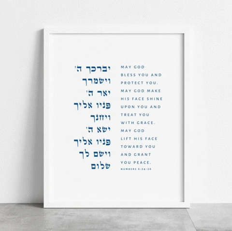 The Priestly Blessing Wall Art Number 6:24-26