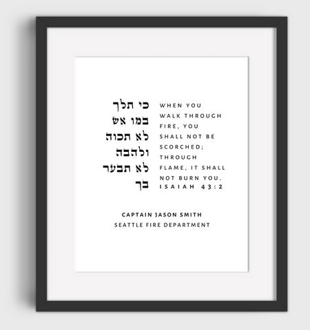 Isaiah 43:2 Gift for firefighter husband Hebrew Bible Verse Gifts & Wall Art