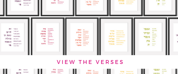 View the Bible Verse Art