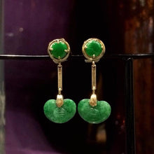 Vintage Carved Jade Earrings