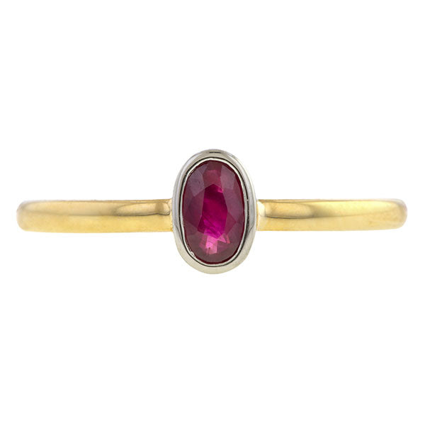 Bezel Set Ruby Ring, 0.33ct., Heirloom by Doyle & Doyle