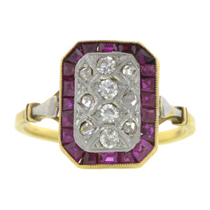 Antique Rectangular Ruby Diamond Cluster Ring:: Doyle & Doyle