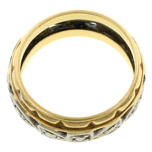Vintage Two-Toned Patterned Wedding Band:: Doyle & Doyle