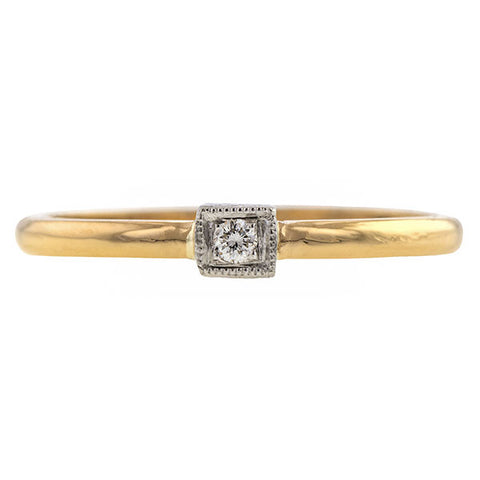 Square Frame Diamond Band