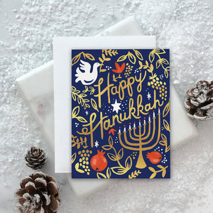 Pomegranate Happy Hanukkah Holiday Card