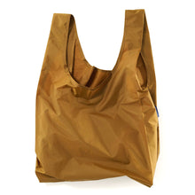 Reusable Nylon Grocery Tote Bag by BAGGU