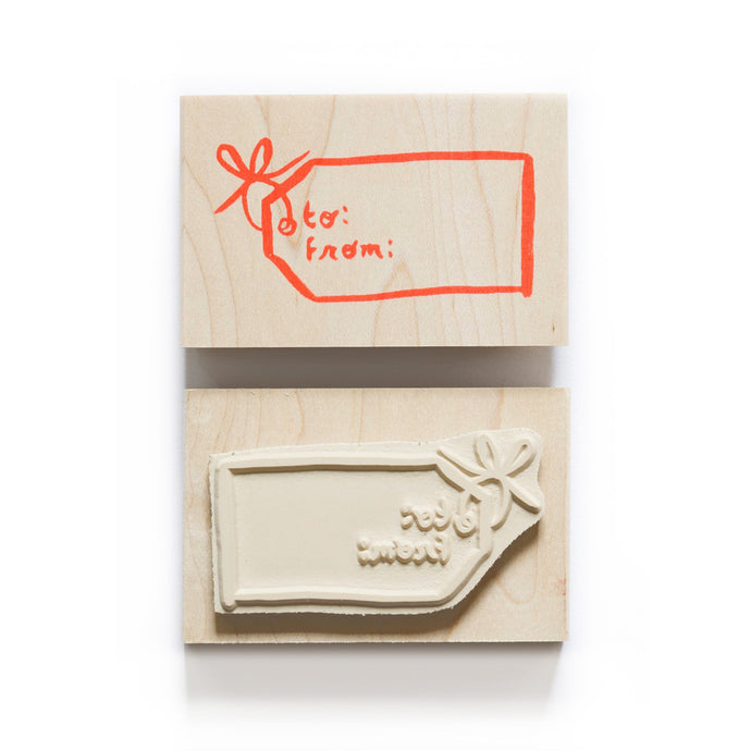 To & From Rubber Stamp