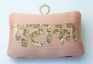Pataka Clutch - Rose Gold