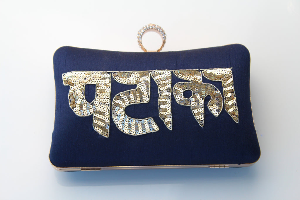 Pataka Clutch - Dark Blue