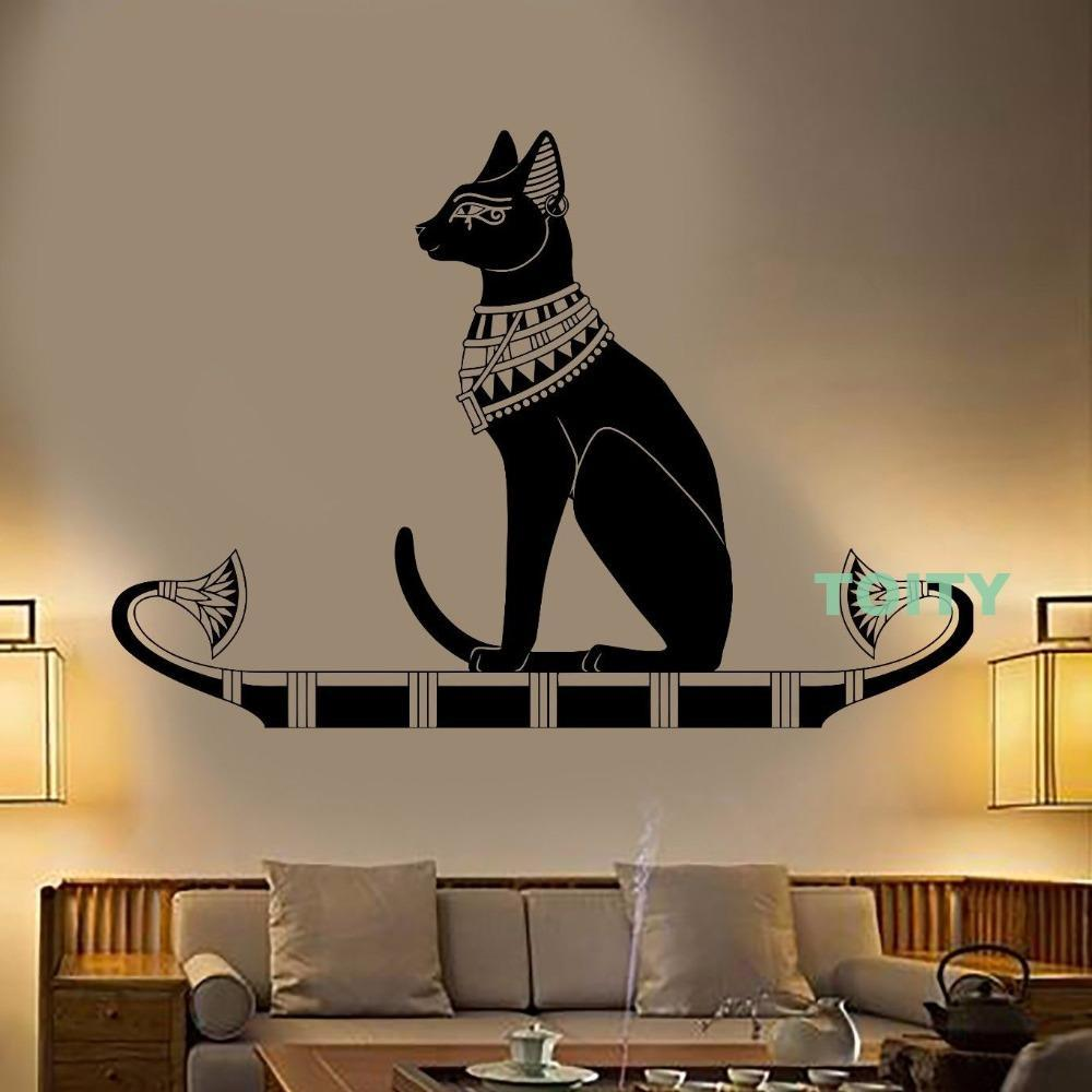 "cutecatslovers Ancient Egypt - Egyptian Cat Godess Wall Decor Bastet Stickers Home Interior Room Decor Mural H57cm x W83cm/22.5"" x 33"""