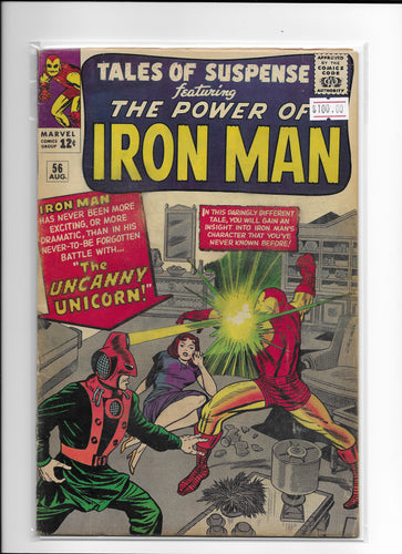 Tales of Suspense 56