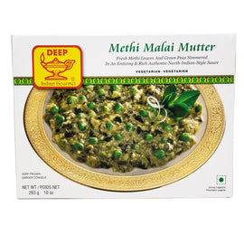 Deep Methi Malai Mutter