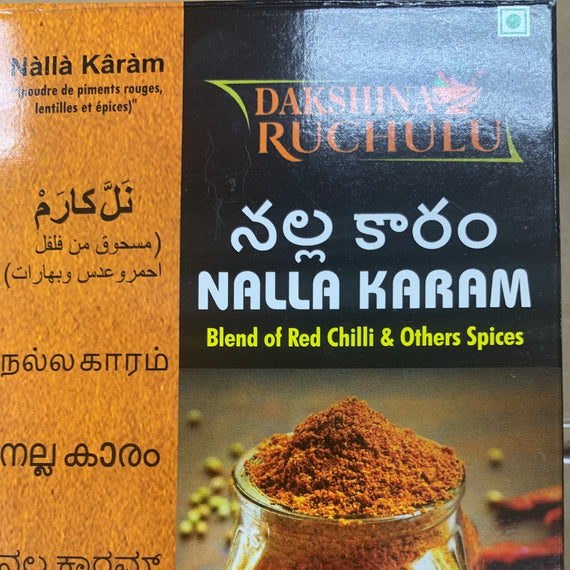 Nalla karam red chili & other spices