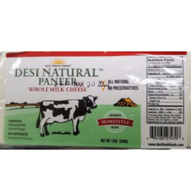 Desi Paneer (In Ozs and Lbs)