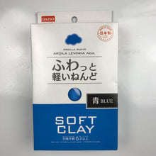 BLUE DAISO SOFT CLAY