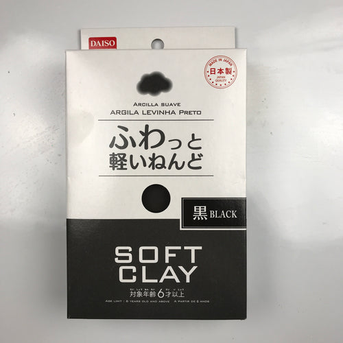BLACK DAISO SOFT CLAY