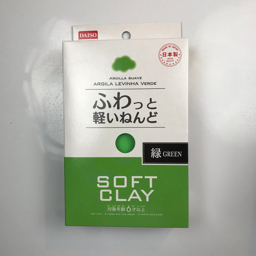 GREEN DAISO SOFT CLAY