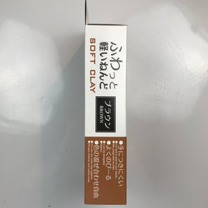 BROWN DAISO SOFT CLAY