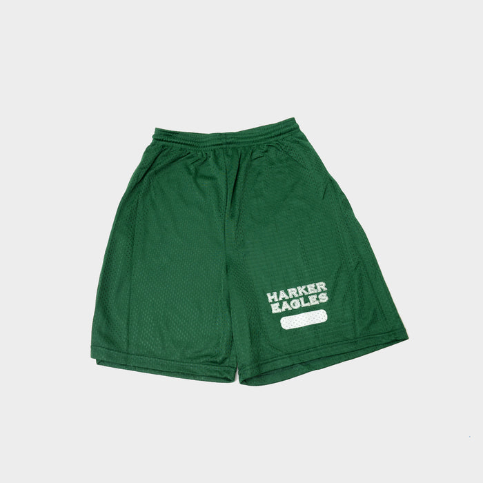 Unisex Youth PE Shorts- REQUIRED ITEM