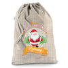Personalised Merry Christmas From Santa Hessian Christmas Santa Sack Mail Post Bag