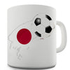 Japan Football Flag Paint Splat Funny Mug