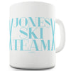 Personalised Ski Team Funny Mugs For Women