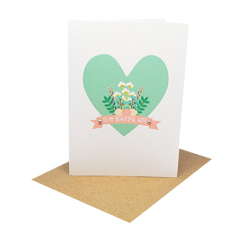 To My Beautiful Wife - Banner-Greeting Card-mumandmehandmadedesigns