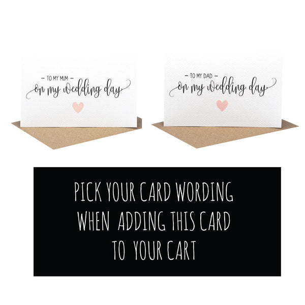 To My Mum Script Greeting Card by mumandmehandmadedesigns- An Australian Online Stationery and Card Shop