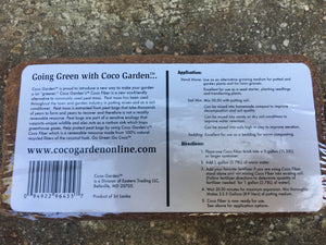 4-Pack CocoGarden Coconut Fiber: An Organic, Sustainable Growing & Composting Medium