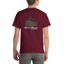 Miocene Maniac -  Comfortable Back Print Short Sleeve T-shirt (Sizes Small - 5XL & Multiple Colors Available)
