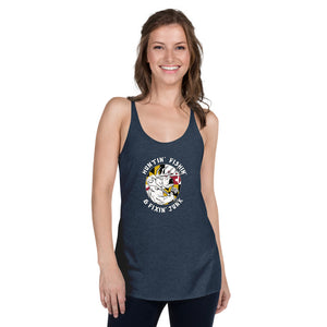 Ladies' Huntin' Fishin' & Fixin' Junk Racerback Tank - Comfortable & Soft Tri-Blend (Sizes Small - 2XL & Multiple Colors Available)