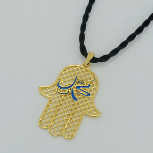 Hamsa Hand and Allah name Pendant Necklace Gold Color Muslim Islamic Arab Jewelry Hand of Fatima